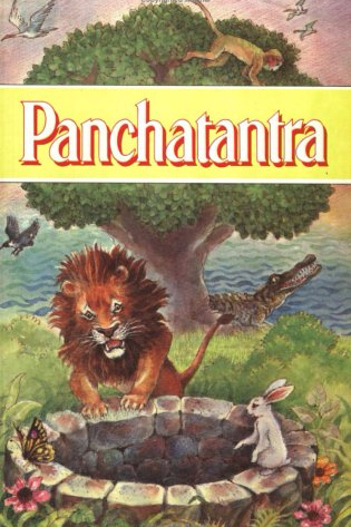 Panchatantra 5: Last Strategy| Marathi stories | Hindi Stories